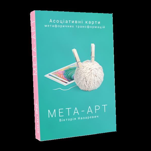 Meta-Art